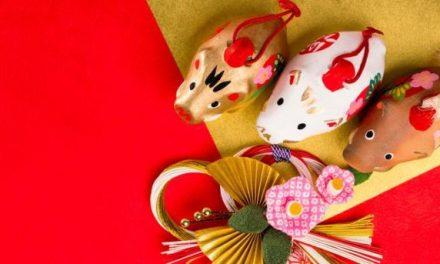 Telusuri Peruntungan Keuangan Shiomu di Tahun 2020